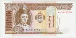 Mongolia 50 Tugrik 1993 Pick 56 UNC SeriaAA - Mongolia
