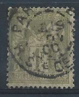 SS--129-.  N° 82,  OBL.  , COTE 8.00 €, Liquidation, VOIR LE SCAN. - 1876-1898 Sage (Type II)