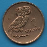 GRECE GREECE 1 DRACHME 1973 ANIMAL CHOUETTE - Greece