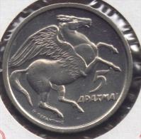 GRECE GREECE 5 DRACHMAI 1973 PEGASE - Grecia