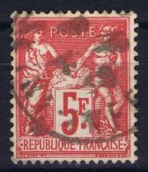 France 1925  Yv 216 M 176 Oblitéré/cancelled - Francia