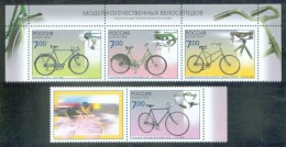 RUSSIA 2008 Stamp MNH (**) VF CYCLING BICYCLE BICYCLETTE FAHRRAD BICYCLES BICICLETAS SPORT - Ciclismo
