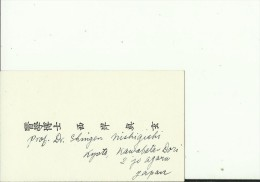 JAPAN, KYOTO --  VISITING CARD  --  Prof. Dr. SHINGEN NISHIGUCHI - Visiting Cards