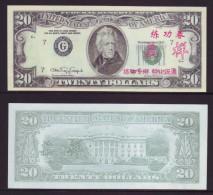 (Replica)China BOC (bank of china) training/test banknote,United States B-1 Series USA $20 dollars specimen overprint