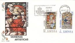 España Sobre Nº 585 - 1931-Hoy: 2ª República - ... Juan Carlos I