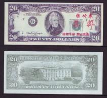 (Replica)China BOC (bank of china) training/test banknote,United States B-2 Series USA $20 dollars specimen overprint