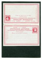 Greece Postcard 1901 Specimen - Neufs
