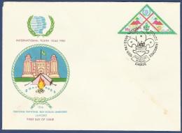 PAKISTAN 1985 MNH FDC FIRST DAY COVER INTERNATAIONAL YOUTH YEAR, BOY SCOUT JAMBOREE LAHORE,SCOUTING,UNUSUAL ODD SHAPE - Pakistan