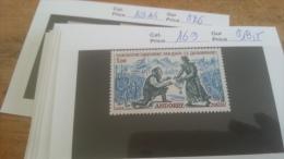 LOT 226076 TIMBRE DE ANDORRE NEUF* N�169 VALEUR 18,5 EUROS