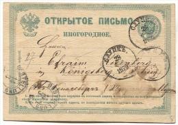 RUSSIA Empire, SLUPK, 1879. Postal Stationery - Lettres & Documents