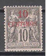 Maroc : Yvert N°3A*; MLH; Cote 36.00€; Très Frais!; Voir Le Scan!!! - Marocco (1891-1956)