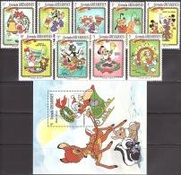 Walt Disney  MiNr. 570 - 579 (Block 76) Grenada/Grenadinen  MNH / ** / POSTFRISCH - Disney