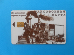 OLD LOCOMOTIVE - 1000ED ( Russia Old Phonecard ) * Train Tren Treno Railway Chemin De Fer Zug Bahn - Russia