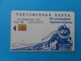 OLD LOCOMOTIVE - 600ED ( Russia Old Phonecard ) * Train Tren Treno Railway Chemin De Fer Zug Bahn - Russia