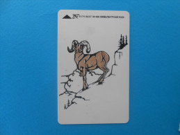 IBEX ( Russia Old Rare Phonecard - Only 30.000 Ex. ) Bouquetin Steinbock Stambecco Fauna Faune Animals Animaux Tiere - Russia