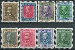 1931 ERITREA EFFIGIE 8 VALORI MNH ** - ED1006 - Eritrea