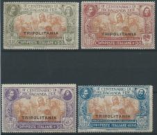 1923 TRIPOLITANIA PROPAGANDA FIDE 4 VALORI MNH ** - ED978 - Tripolitania