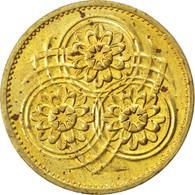 Guyana, République, 5 Cents 1991, KM 32 - Guyana