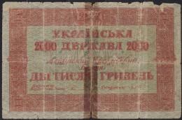 Russia Ukraine 2000 Griven Banknote - Ucrania