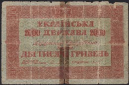 Russia Ukraine 2000 Griven Banknote - Ukraine