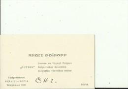 BULGARIA, SOFIA --   VISITING CARD  --   ANGEL DOINOFF  -- ,,  PUTNIK,,  --   BULGARIEN TRAVELLERS OFFICE - Visitenkarten