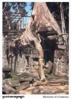 1 AK * Cambodia * Tempelanlage Preah Khan - Liegt In Der Provinz Siem Reap - Erbaut Im 12. Jahrhundert - Kambodscha