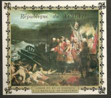Tchad 1972 - 1 BF ** Kings, Roi, Rois De France, Tableau, Louis XV, Dauphin, Fontenoy, Canon, Epée, Guerre, Belgique - Tchad (1960-...)