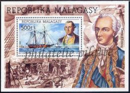 -Madagascar Bloc   7** - Madagascar (1960-...)