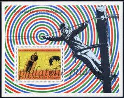 -Madagascar Bloc  12** - Madagascar (1960-...)