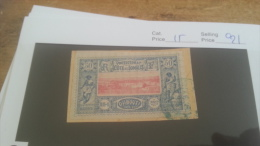 LOT 226164 TIMBRE DE COLONIE COTE SOMALIS OBLITERE N�15 VALEUR 21 EUROS