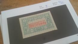 LOT 226167 TIMBRE DE COLONIE COTE SOMALIS NEUF* N�9 VALEUR 20 EUROS