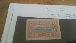 LOT 226168 TIMBRE DE COLONIE COTE SOMALIS NEUF* N�8 VALEUR 20 EUROS