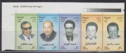 = Bloc 5 Timbres Neuf Gommé Egypte Personnages 2005 - Blocs-feuillets