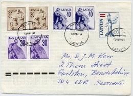 LATVIA 1992 100 K. Postal Stationery Envelope On Fluorescent Paper. Used.  Michel U22 I - Latvia