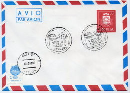 LATVIA 1991 50 K.  Postal Stationery Envelope With Printing On Back. Cancelled  Michel U6 I  Cat. €6 - Latvia