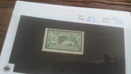 LOT 226246 TIMBRE DE FRANCE NEUF** N�143 VALEUR 120 EUROS