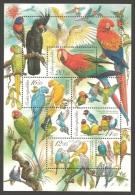 Czech Republic - Animal Breeding: Parrots, Souvenir Sheet, MINT, 2004 - Blocks & Sheetlets