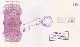 INDIA 1971 UTTARPRADESH HUNDI - RUPEES 2 - ISSUED BY THE INDIA THERMIT CORPORATION LTD, MARTIN BURN LTD., CHARTERED BANK - Bills Of Exchange