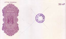 INDIA UTTARPRADESH HUNDI 75 NAYE PAISE - ISSUED BY THE INDIA THERMIT CORPORATION LIMITED - Bills Of Exchange