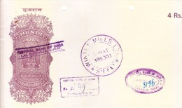 INDIA 1975 GUJRAT HUNDI RUPEES 4 - ISSUED BY WINTEX MILLS LTD, SURAT, DRAWN ON CENTRAL BANK OF INDIA, LAL DARWAJA BRANCH - Bills Of Exchange