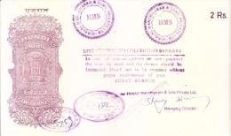 INDIA 1973 GUJRAT HUNDI RUPEES 2 - HIRALAL MANCHHARAM & SONS, DRAWN ON UNITED BANK OF INDIA, KANPITH, SURAT - Bills Of Exchange