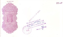 INDIA 1977 GUJRAT HUNDI 25 NAYE PAISE - ISSUED BY MEGHDOOT KNITTING MILLS LTD. DRAWN ON STATE BANK OF INDIA, NAVSARI - Bills Of Exchange