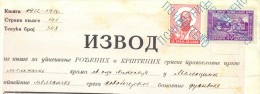 Kingdom YU. Serbia. The Church Revenue Tax Stamp Vith Post Extra Payment Stamp. 1938. - 1931-1941 Kingdom Of Yugoslavia