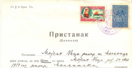 Kingdom YU. Serbia. The Fiscal Revenue Tax Stamp Vith Post Extra Payment Stamp. 1938. - 1931-1941 Kingdom Of Yugoslavia