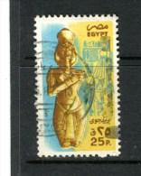 EGYPTE - Y&T Poste Aérienne N° 172° - Pharaon Akhenaton - Poste Aérienne