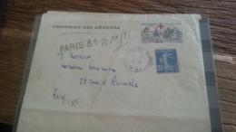 LOT 226449 TIMBRE DE FRANCE OBLITERE