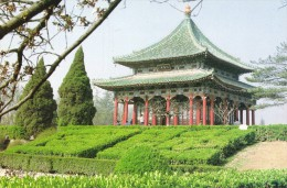 The Chenxiang Pavilion - Chine