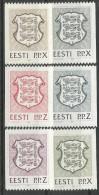 EE 1992- ARMS, ESTONIA, 1 X 6v, MNHMNH - Briefmarken
