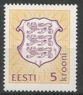 EE 1996-  ARMS, ESTONIA, 1 X 1v, MNHMNH - Briefmarken