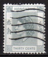 HONG KONG - 1954/60 YT 181 USED - Usati